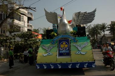 >Yan Win (Taung Da Gar) – Pyi Taw Win