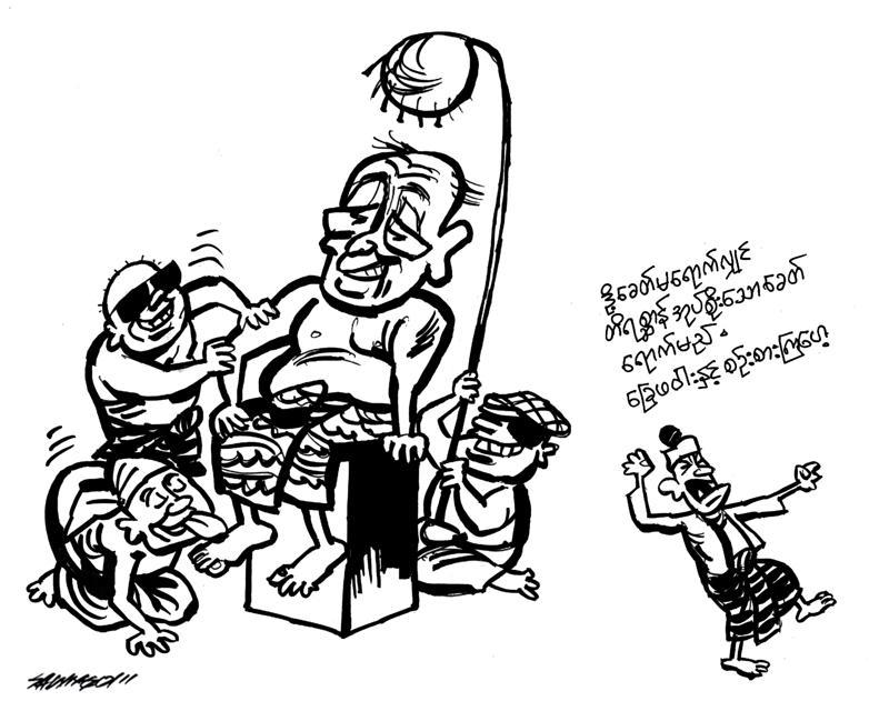 Cartoon Images Politicians Cartoon Saw Ngo – Politicians