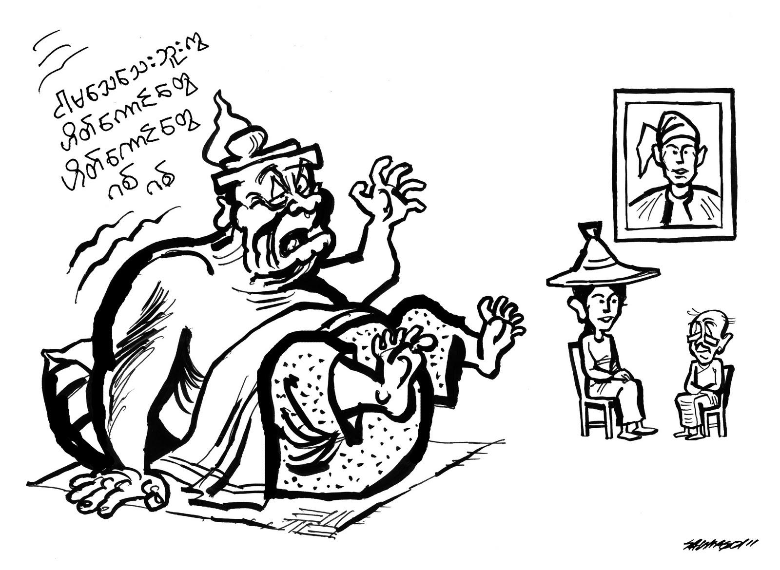 အီၾကာေအာ္ – ဖြတ္ကေလး – ဆိုကၠားနင္း ဖြန္ေႀကာင္ျခင္းႏွင့္ ခက္ေသးရြာသား ဘသံုးလံုးမ်ား